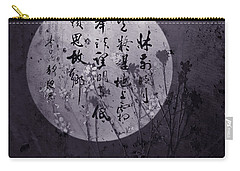 Autumn Full Moon Carry-all Pouch
