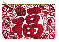 Chinese Paper-cut For Blessing Carry-all Pouch