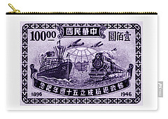 1946 Chinese Postal 50th Anniversary Stamp Carry-all Pouch