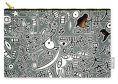 A Bird's Chinese Vision Carry-all Pouch