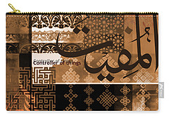 Al Muqeeto Carry-all Pouch by Gull G