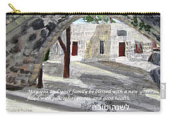 Arches At Ein Hod Carry-all Pouch