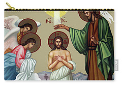 Baptism Carry-all Pouch by Munir Alawi