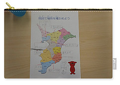 Chiba Prefecture Carry-all Pouch
