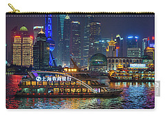 Cruzin' At The Bund Carry-all Pouch