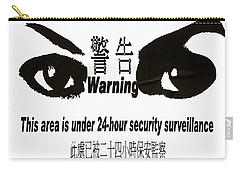 Eye Spy Carry-all Pouch