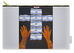 Fiery Intercession For Israel Carry-all Pouch