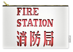 Fire Station Sign Carry-all Pouch by Ethna Gillespie