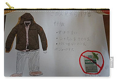 Fugitive Warrant Carry-all Pouch