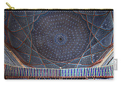 Galaxy Under The Dome Carry-all Pouch