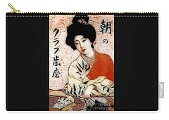 Geisha In Waiting  Carry-all Pouch by Ian Gledhill
