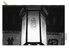 Hanging Lantern Hue Vietnam Carry-all Pouch