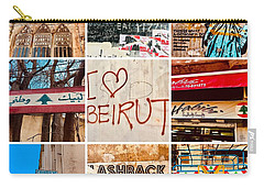 I Love Beirut Carry-all Pouch