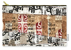 Carry-all Pouch featuring the mixed media I Read The News Today Oh Boy by Carol Leigh