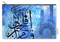 Islamic Calligraphy Carry-all Pouch by Gull G