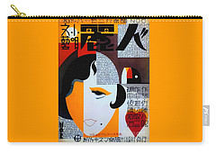 Japanese Music Cover 1930s Carry-all Pouch