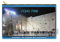 Jerusalem Western Wall Shana Tova Happy New Year Israel Carry-all Pouch