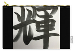 #kanji#shine#sparkle#word Carry-all Pouch by Teruma Omuro