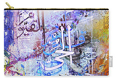 Katba A  Carry-all Pouch by Gull G