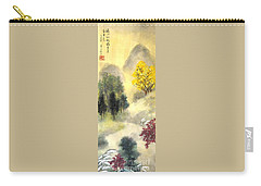 Landscape #1 Carry-all Pouch