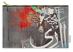 Names Of Allah  Carry-all Pouch by Gull G