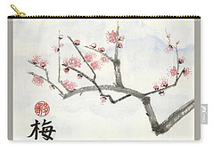 Plum Ume Branch Carry-all Pouch