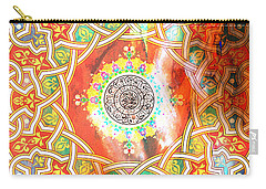 Qull Hu Allah Carry-all Pouch by Gull G