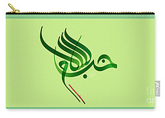 Salam Houb03 Mug Carry-all Pouch