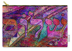 Shalom Carry-all Pouch