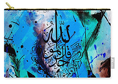 Suara E Khalaas Carry-all Pouch by Gull G
