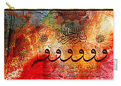 Sura E Shams  Carry-all Pouch by Gull G