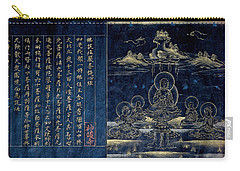 Sutra Frontispiece Depicting The Preaching Buddha Carry-all Pouch by Unknown