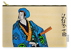 The Age Of The Samurai 03 Carry-all Pouch by Dora Hathazi Mendes