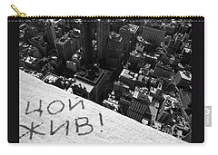 The Best Graffiti Of New York Carry-all Pouch by Anna  Duyunova