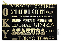 Tokyo Japan Famous Landmarks Carry-all Pouch