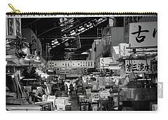 Tsukiji Shijo, Tokyo Fish Market, Japan Carry-all Pouch