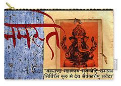 Vakratunda Mahakaya Shlok Mantra Bhagavaan Ganesh Ko Carry-all Pouch