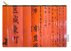 Vermillion Torii I Carry-all Pouch