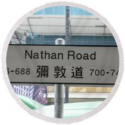 Direction Sign In Hong Kong  Round Beach Towel