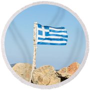 Greek Flag Round Beach Towel