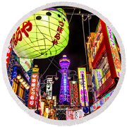 Tsutentaku Tower - Osaka - Japan Round Beach Towel by Luciano Mortula