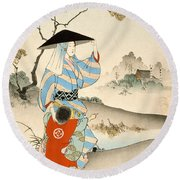 Woman And Child Round Beach Towel