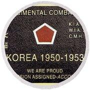 5th Regimental Combat Team Arlington Cemetary Memorial Round Beach Towel