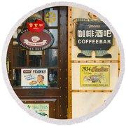 American Starbucks Cafe, Zhongyang Round Beach Towel