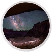Ancient Skies Round Beach Towel