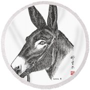 Round Beach Towel featuring the painting Andy by Bill Searle