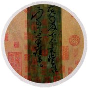 Asian Art  Round Beach Towel