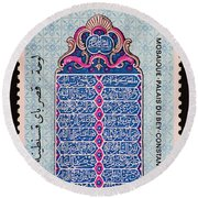 Bey's Palace Mosaic Postage Stamp Print Round Beach Towel by Andy Prendy