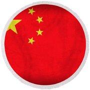 China Flag Vintage Distressed Finish Round Beach Towel