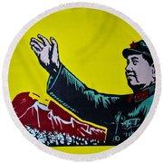 Chinese Communist Propaganda Poster Art With Mao Zedong Shanghai China Round Beach Towel